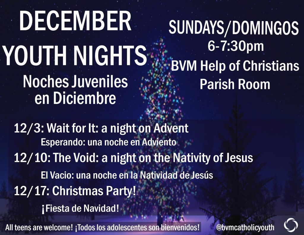 December 2017 Youth Nights
